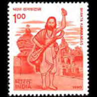 INDIA 1990 - Scott# 1339 Mistic Kanakadas Set Of 1 LH