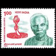 INDIA 1991 - Scott# 1365 Reformer Acharaya Set Of 1 LH