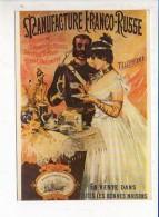 """PUBLICITE - Reproduction Affiche Ancienne  - Biscuits,Croquettes,Galettes Russes ..."""" Manufacture Franco Russe """" - Publicité"""