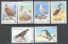 0124 Fauna Birds Pelican 1979 Greece 6v Set MNH ** - Pelicans