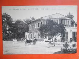 GUINEE CONAKRY . MAIRIE - Guinea