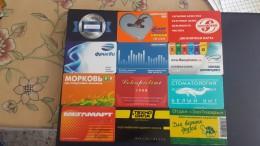Trading Card-(set 1)-(12 Cards)-2card Prepiad Free - Non Classificati