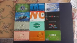 Trading Card-(set 2)-(12 Cards)-2card Prepiad Free - Non Classificati