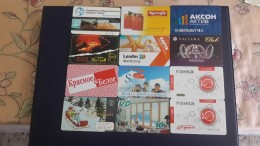 Trading Card-(set 4)-(12 Cards)-2card Prepiad Free - Trading Cards