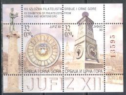 2982 ✅ Philatelia Expo 2004 Yugoslavia S/s MNH ** 1,0€ - Serbia
