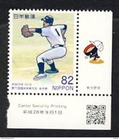 Japon Meeting National Base Ball - Baseball