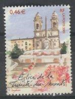 France 2002 - Oblitéré - Y&T N°  3529   Capitale Européenne - Rome - Eglise De La Trinité Des Monts - France