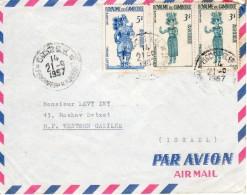 "Cambodia / Cambodge / Kambodia-Israel 1967 ""Dancers"" Mailed Cover - Cambodia"
