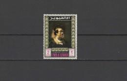 Umm Al Qiwain 1967 Paintings Rembrandt Stamp MNH