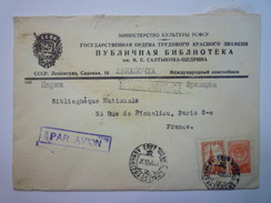 LETTRE  Au Départ De  RUSSIE  à Destination De Bibliothèque Nationale  PARIS  1956  XXX
