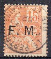 France Frankreich Franchise Militaire Y&T 1°, 3°, 5°, 6°, 8°, 12° 13° - Franchise Stamps