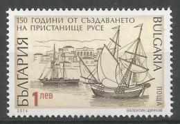 BG 2016 SHIPS IN RUCE, BULGARIA, 1 X 1v, MNH - Schiffe