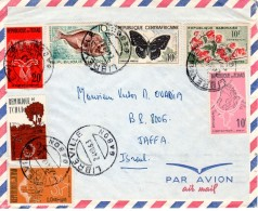 """Gabon, Centeraafricaine, Congo, Tchad-Israel 1963 """"Fish, Flowers, Butterfly++"""" 7 Stamps Mailed Cover 7 - Gabon"""