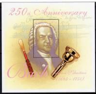 LESOTHO - 2000 - BLOC N°163 **  J.S Bach - Lesotho (1966-...)