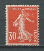 FRANCE 1921  N° 160 ** Neuf  = MNH  TTB  Cote 20 € Semeuse Fond Plein - France