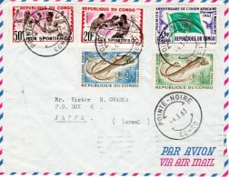"""Congo-Israel 1963 """"Sport, Flag, Fish++"""" 5 Stamps Mailed Cover 3 - Republic Of Congo (1960-64)"""