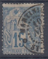 #108# COLONIES GENERALES N° 51 Oblitéré St-Esprit (Martinique)