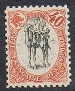 COTE DES SOMALIS N°61 N* - French Somali Coast (1894-1967)
