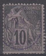 #108# COLONIES GENERALES N° 50 Oblitéré En Violet Dakar (Sénégal)