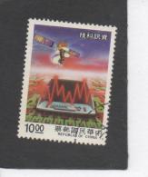 Formose - Sciences Et Technologie : L'Information : Pupitre, Arc électrique, Satellite - - 1945-... République De Chine