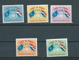 Paraguay - Yvert N° 585 à 587 + PA  264 ET 265 Tous Les Timbres **  - Ava4905 - Paraguay