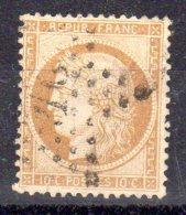 FRANCE...1870...n° 36 (e)...filet Partiellement Manquant