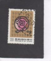 Formose - Nouvel An - Année Du Singe - - 1945-... République De Chine