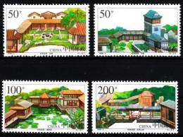 China, VR 1998  MiNr. 2876/ 2879 **/ Mnh  Lingnan- Gärten - 1949 - ... République Populaire