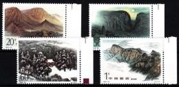 China, VR 1995  MiNr. 2665/ 2668 **/ Mnh  Songshan- Gebirge - 1949 - ... République Populaire