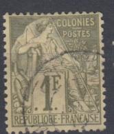 #108# COLONIES GENERALES N° 59 Oblitéré Tamatave (Madagascar)