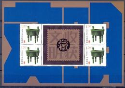 CHINA/ AZI 083 - 1949 - ... République Populaire