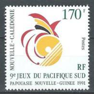 "Nle-Caledonie YT 619 "" Jeux Sportifs "" 1991 Neuf** - Nouvelle-Calédonie"