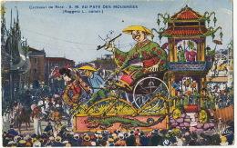 Satirique Carnaval De Nice Au Pays Des Mousmées Racisme Prostituées Crocodile Japonaise Geisha - Non Classés