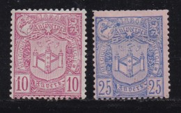 BELGIUM, 1894, Used Stamp(s), City Arms, MI 61=63, #10270,  2 Values Only - 1894-1896 Exhibitions