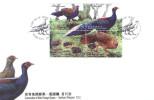 FDC(B) Taiwan 2014 Conservation Of Birds Stamps -Swinhoe Pheasant Mother Children Bird