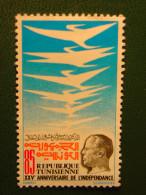 TIMBRE NEUF TUNISIE - 25ème ANNIVERSAIRE DE L'INDEPENDANCE XXV - ELMEKKI COURVOISIER - 85m - NEW STAMP TUNISIA Bourguiba - Tunisie (1956-...)