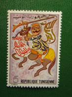 TIMBRE NEUF TUNISIE - GUERRIER A CHEVAL CAVALIER - ELMEKKI - 5m. - NEW STAMP TUNISIA - Horse Fusil - Tunisie (1956-...)