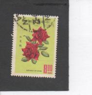 Formose - Flore - Fleur - Rose - - 1945-... République De Chine