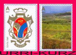 TRANSNISTRIA 1997 Vineyards & Emblem Of Tiraspol Wine-Brandy Factory Distillery KVINT 2v Imperforated MNH - Wines & Alcohols