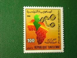 TIMBRE NEUF TUNISIE - 4ème ECOLE DE BIOLOGIE MOLECULAIRE - 1984 - 100m. - NEW STAMP TUNISIA - Afrique - Tunisie (1956-...)
