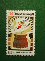 TIMBRE NEUF TUNISIE - MARMITE - 1985 - 100m. - NEW STAMP TUNISIA - Cooking Pot - Tunisie (1956-...)