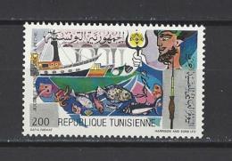 TUNISIE . YT  1002  Neuf **  Journée Mondiale De L'Alimentation  1983 - Tunisia (1956-...)