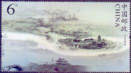 USED CHINA 2009, Jing Hang Dayunhe 1V