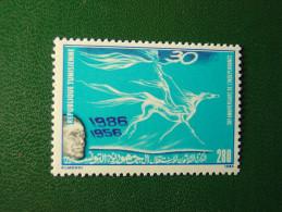 TIMBRE NEUF TUNISIE - 30ème ANNIVERSAIRE DE L´INDEPENDANCE ELMEKKI 1986 - 280m -NEW STAMP TUNISIA Bourguiba Cheval Horse - Tunisie (1956-...)