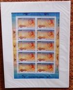 POSTE AERIENNE 2004  MARVINGT MINI FEUILLE  Pa  F 67a   Sous Emballage