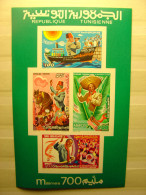 BLOC TUNISIE - NEUF - 1985 N° BF 20 NON DENTELE ND ELMEKKI COURVOISIER - BOURGUIBA CHEVAL BATEAU SOLEIL JUMELLES CHAPEAU - Tunisie (1956-...)