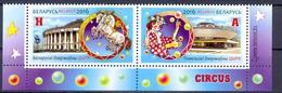 WIT RUSLAND   (WER 1191)  CIRCUS - Circo