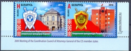 WIT RUSLAND   / OEU 532 - Belarus