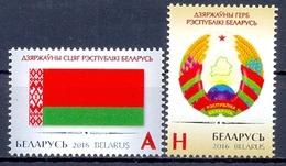 WIT RUSLAND   / OEU 533 - Belarus