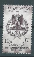 Egypte - Yvert N°493 **  Ava6209 - Egypt